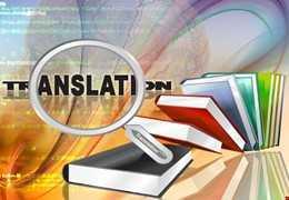 Dịch Thuật Sách
